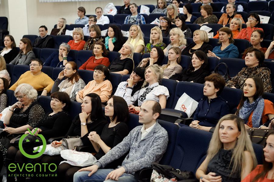Организация форумов, организация и проведение конференций, проведение семинаров Краснодар